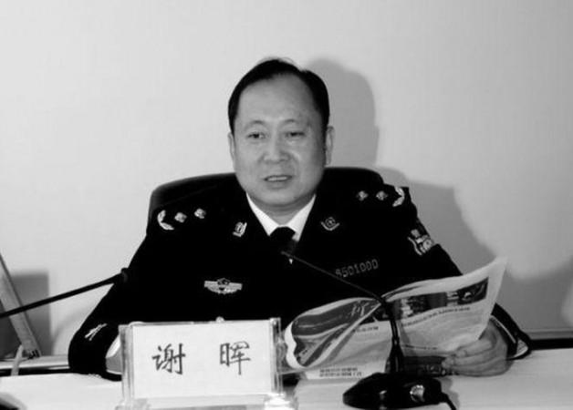 По делу Сю Хуэй, начальника Бюро общественной безопасности, тюрем и трудовых лагерей Синьцзяна, проводится следствие. Фото: Screenshot of Sina