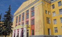 УГНТУ вошёл в список 11 опорных вузов