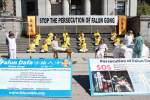 репрессии сторонников фалуньгун в Китае