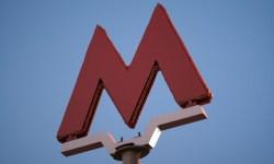 15 февраля в Москве открылась 200-я станция метро «Саларьево»