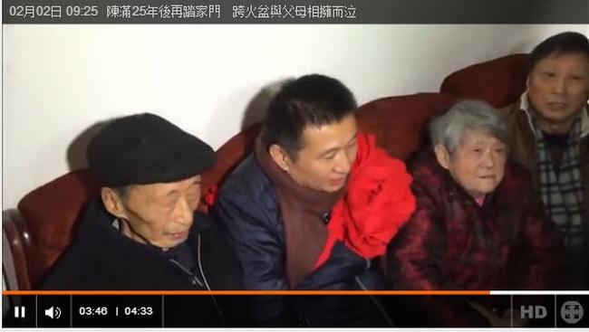 Чэнь Мань, который 23 года просидел в тюрьме, оправдан и освобождён. Теперь китаец требует наказания виновных в его незаконном заключении