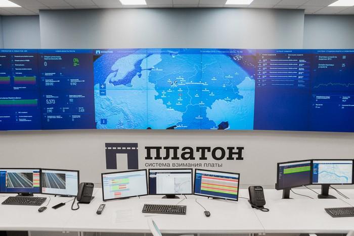 Система «Платон». Фото: platon.ru