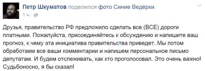ПётрШкуматов