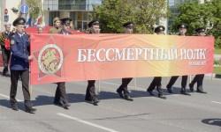 колонна «Бессмертного полка»
