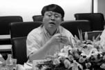 Цзян Мяньхэн