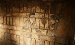 гробница