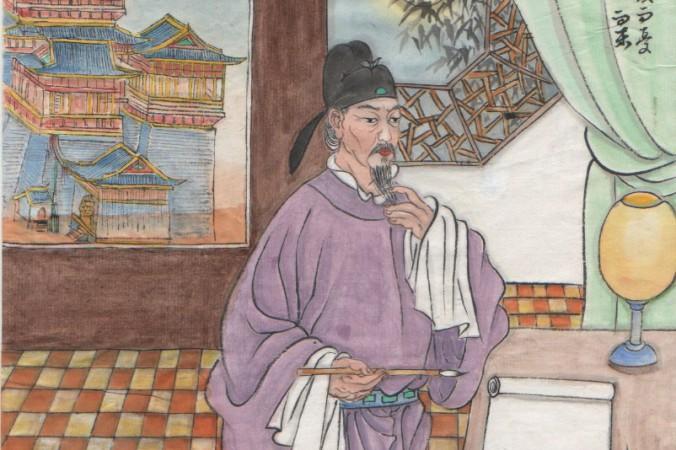 Фань Чжунянь