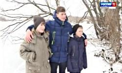 девятиклассник, братья, пруд, лёд