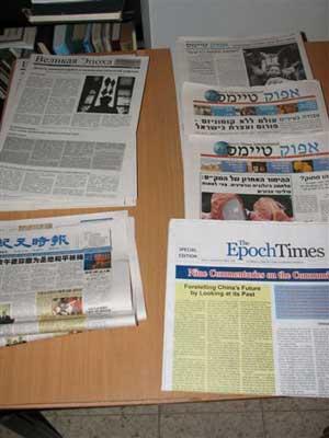 Газеты ВЭ на нескольких языках. Фото: Юлия Гросс/Великая Эпоха