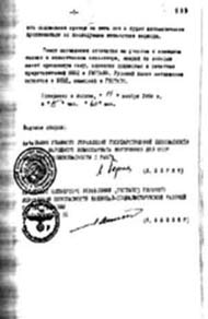 Фото с этого договора - генерального соглашения