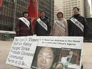 Сотрудники Epoch Times проводят мирную акцию протеста перед зданием Federal Plaza. Протест организован в связи с избиением 8-го февраля в Атланте технического директора Epoch Times д-ра Питера Юань Ли. Фото: Epoch Times