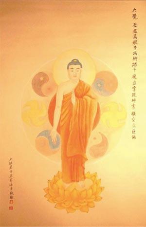 *Будда*. Картина Чжан Цуйинг. Фото: zhangcuiying.org