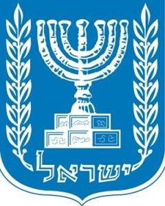 Kneset Wikipedia