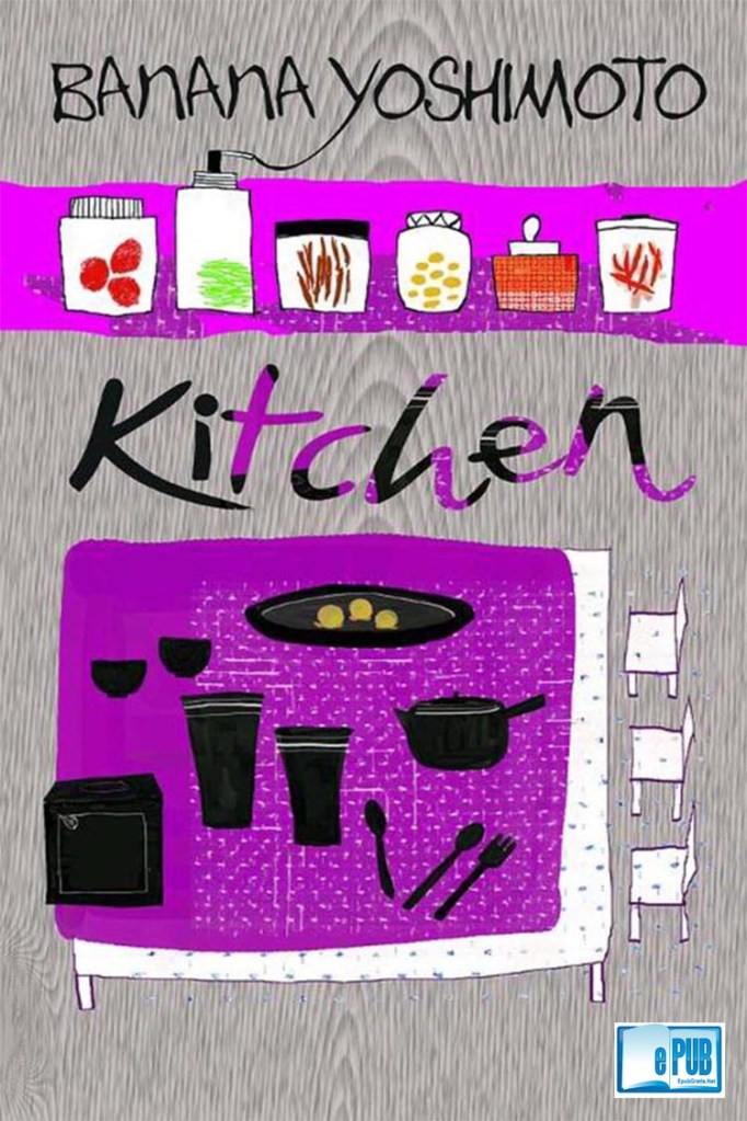 an analysis of the mikage in the novel kitchen by banana yoshimoto An analysis of the mikage in the novel kitchen by banana yoshimoto pages 2 words 1,104 view full essay more essays like this: the mikage, kitchen, banana yoshimoto.