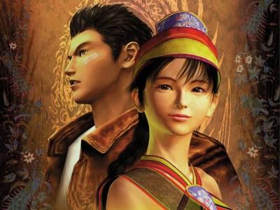 Shenmue Image du jeu