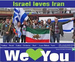 iran-israel11