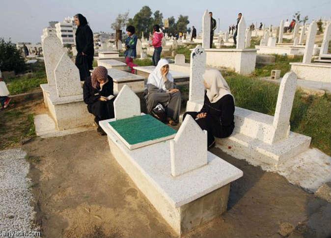 makam warga muslim
