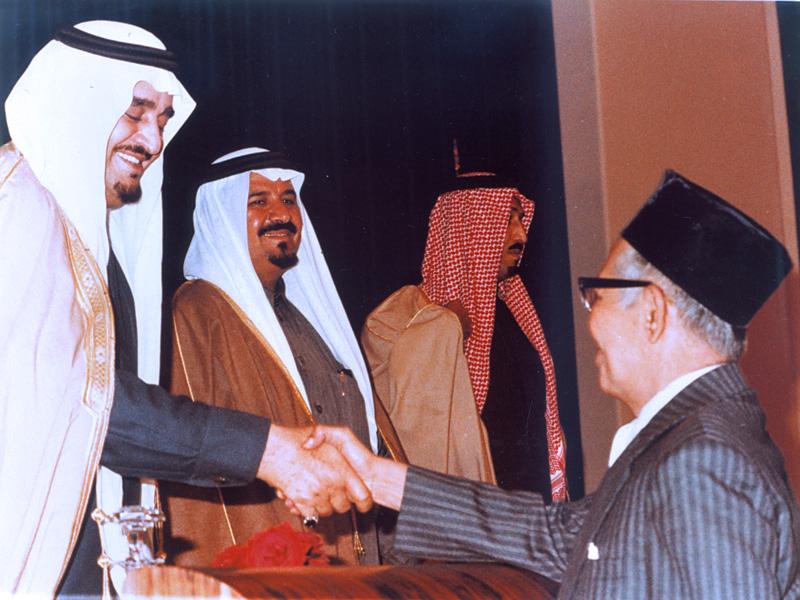 1980-Dr-Muhatmet-Natsir