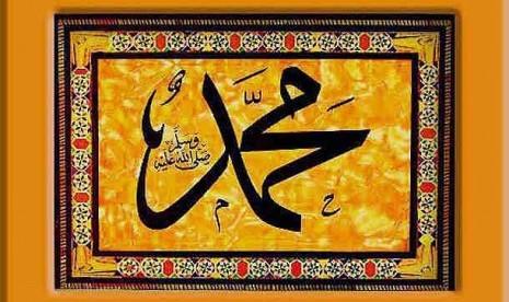 Apa Saja yang Dibawa Nabi Muhammad Saat Perang?. Foto: Kaligrafi Nama Nabi Muhammad (ilustrasi)