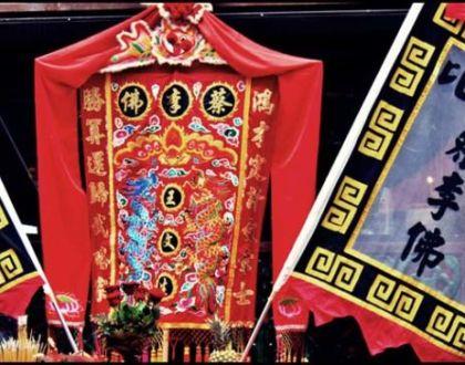 China Town y su año nuevo