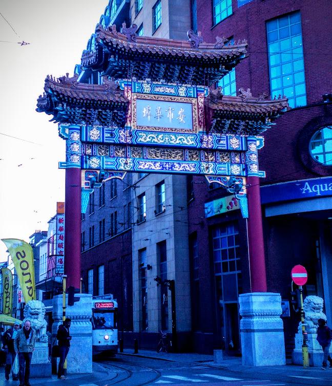 Entrada Chinatown