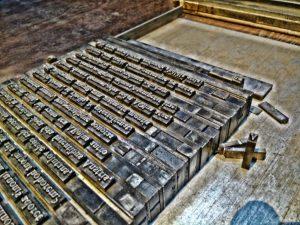 imprenta-min LA imprenta de España, en Amberes - imprenta min 300x225 - LA imprenta de España, en Amberes