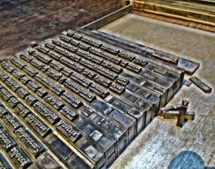 LA imprenta de España, en Amberes