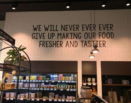 ¿Y tú?¿Ayunas o desayunas?