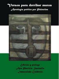 Gaza la fuerte