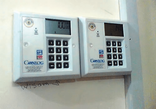 Borrow unit from Phed prepaid meter. how to borrow credit. Phcn, nepa. Cheat meter.