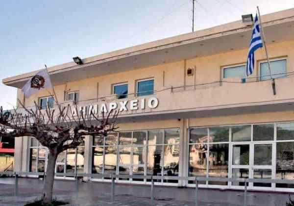 15 Προσλήψεις στο Δήμο Μαραθώνoς