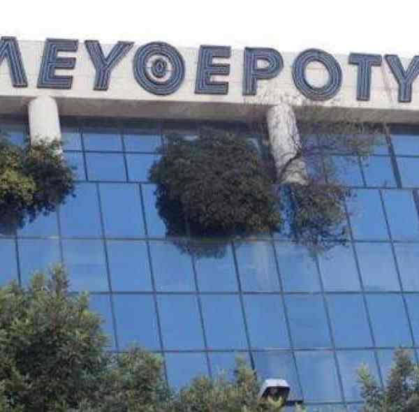 Οι τράπεζες μπλόκαραν τα χρωστούμενα στους εργαζομένους της Ελευθεροτυπίας