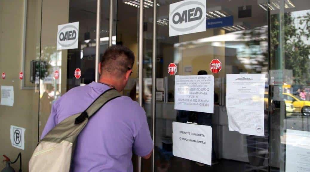 ΟΑΕΔ: 86.000 νέες θέσεις εργασίας – Ποιοι είναι οι δικαιούχοι