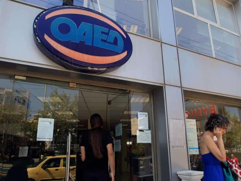 ΟΑΕΔ-δήλωση παρουσίας, νέα υπηρεσία : Τι πρέπει να κάνουν οι επιδοτούμενοι άνεργοι από Δευτέρα