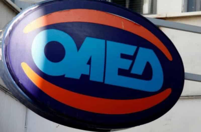 ΟΑΕΔ: Τι πρέπει να ξέρετε για το επίδομα των 1.000 ευρώ – Δικαιούχοι, αιτήσεις, προθεσμίες