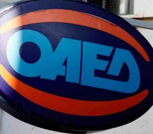 ΟΑΕΔ: Νέο πρόγραμμα για εποχικούς εργαζόμενους