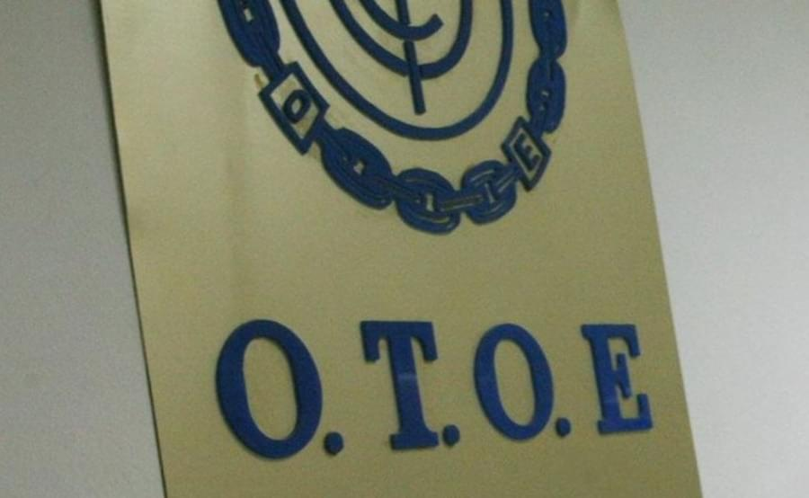 Καθυστερημένη παρέμβαση της ΟΤΟΕ στη διοίκηση της ALPHA BANK