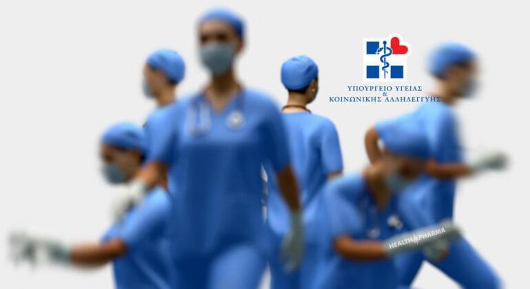 Διαμαρτυρία νοσηλευτών για το επίδομα διχασμού