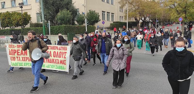 ΟΕΝΓΕ: Συγκέντρωση ενάντια στην απόλυση του προέδρου του Σωμ. Εργαζ. στον «Άγιο Σάββα»