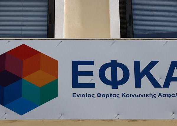 Αυτός είναι ο project manager που πάει στον e-EFKA για να… βγάλει τις εκκρεμείς συντάξεις – Ποιοι συμμετέχουν στην ομάδα έργου