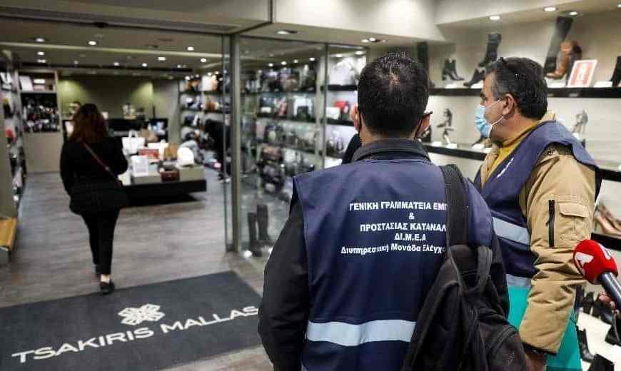 ΣΥΡΙΖΑ: Εξοργιστικά προκλητικός ο κ. Γεωργιάδης για επιχειρήσεις και εργαζόμενους
