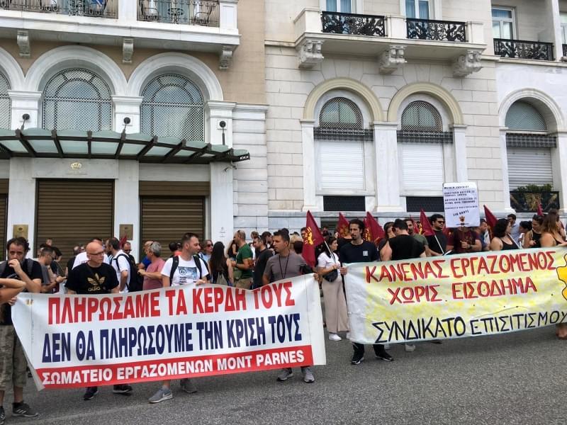 Διαδοχικές απεργίες σε Κοινωνική Ασφάλιση, Τουρισμό και Επισιτισμό