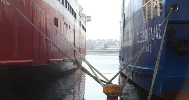 6 Μάη 2021 24ωρη πανελλαδική απεργία σε όλες τις κατηγορίες πλοίων