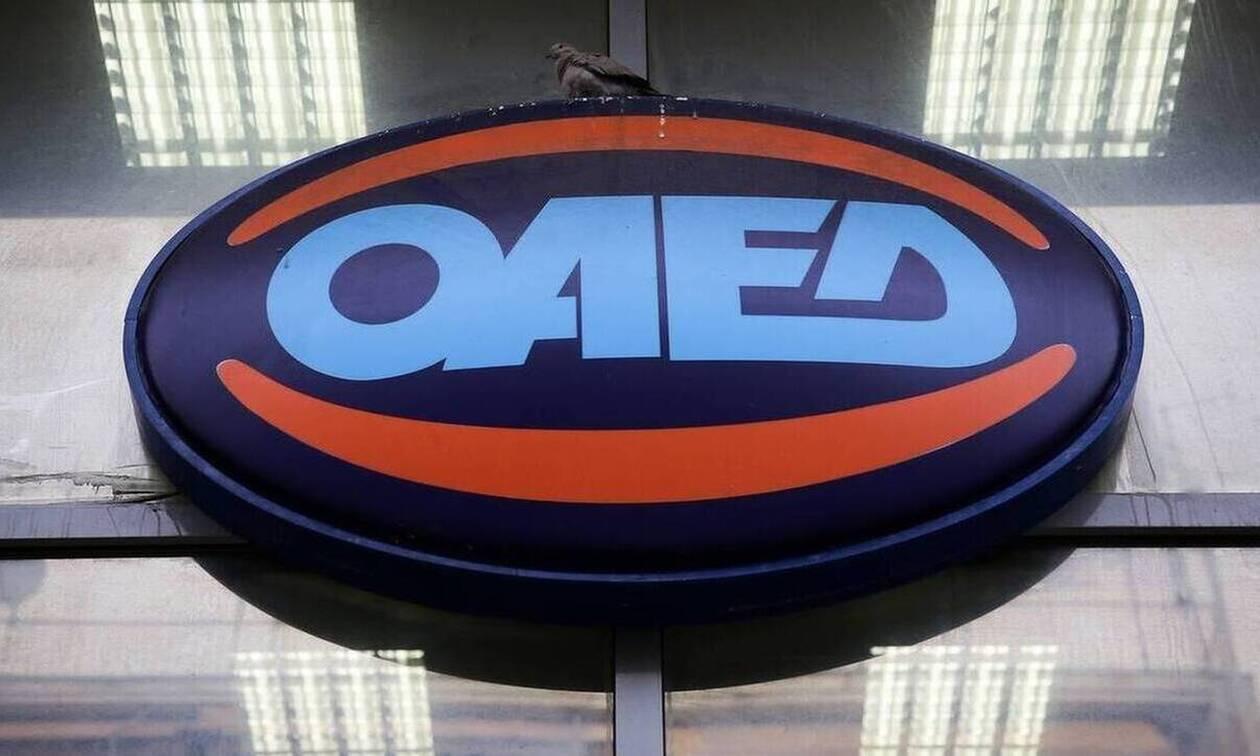 ΟΑΕΔ: Νωρίτερα το δώρο Πάσχα στους ανέργους