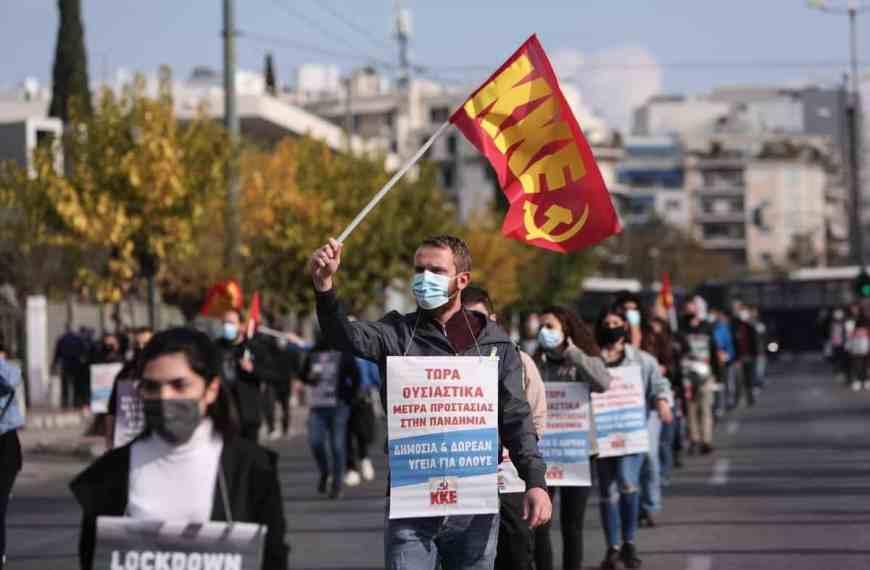 «Αιτία πολέμου το νομοσχέδιο για τα εργασιακά, μέτρα κόλαση για τη ζωή εκατομμυρίων εργαζομένων»