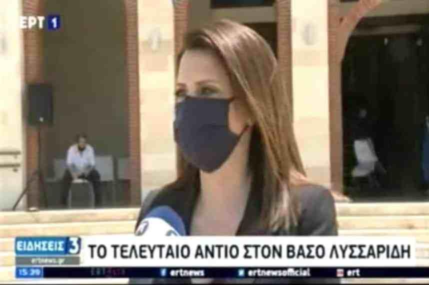 Νίνα Κασιμάτη: Αποχαιρετίσαμε τον Βάσο Λυσσαρίδη με χώμα από τον Πενταδάκτυλο και την Ακρόπολη