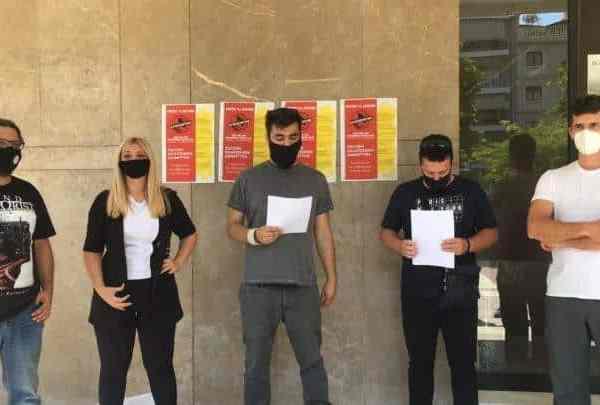 Μαραθώνια καλλιτεχνική διαμαρτυρία στη Λάρισα αύριο Τρίτη με δρώμενα, μουσικές και χορού