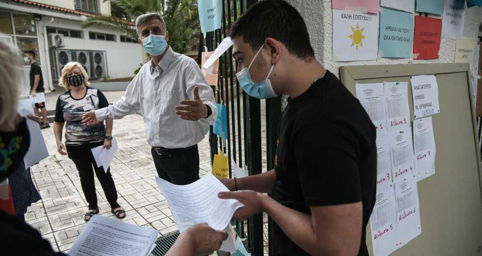 Αγωγή Κεραμέως κατά ΑΔΕΔΥ και ΕΚΑ για την αυριανή απεργία