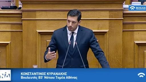 """Κυρανάκης: """"Αν αρρωστήσει ο εργαζόμενος, θα δουλέψει παραπάνω μια άλλη μέρα. Αυτό το σκεφτήκατε;""""…"""