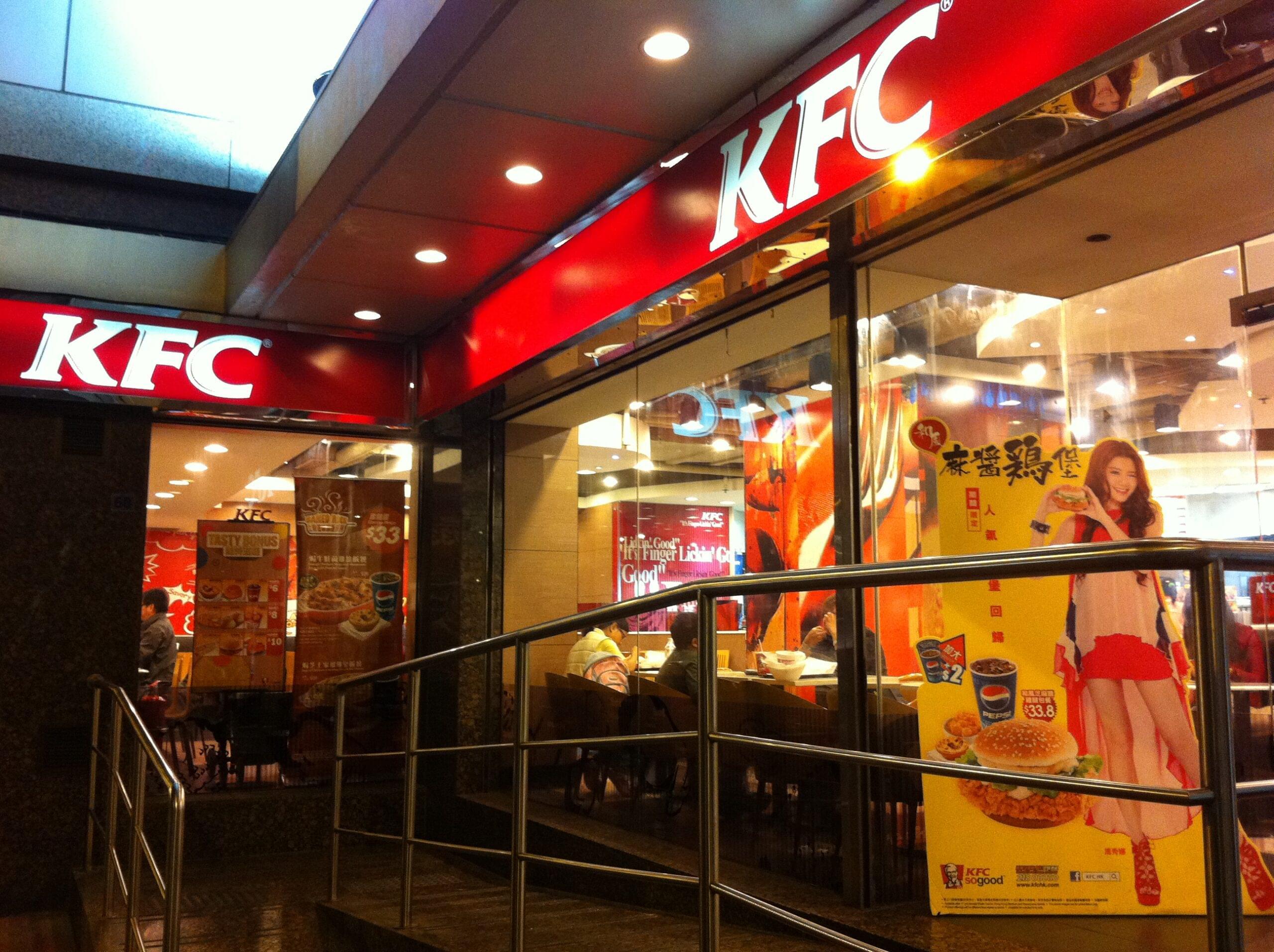 Απολύσεις διανομέων και από την KFC